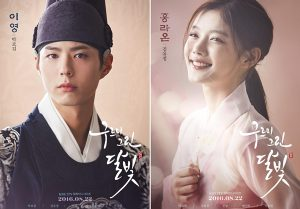 Moonlight drawn by clouds 2016