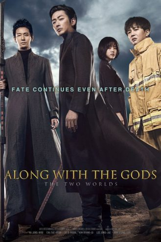 دانلود فیلم Along with the Gods The Two Worlds